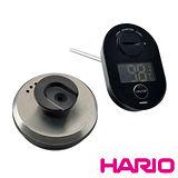 【HARIO】咖啡電子溫度計 VTM-1B
