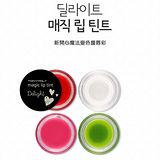 韓國 TONYMOLY 新開心魔法變色護唇彩 7g