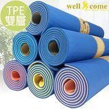 【好吉康 Well Come】TPE雙層環保瑜珈墊6mm【送專業背袋】