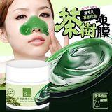 MOMUS 茶樹淨化調理凍膜(體驗瓶) 10g