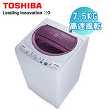 【福利品】TOSHIBA東芝 7.5公斤單槽洗衣機(AW-B8091M)送安裝