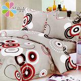 飾家《圓舞曲》單人絲柔棉三件式床包被套組台灣製造