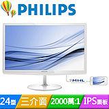 PHILIPS 247E6QDSW 24型IPS-ADS三介面液晶螢幕