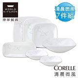 【美國康寧 CORELLE】清晨微風方盤7件組 7MBZN01
