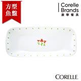 【美國康寧 CORELLE】小紅花方型魚盤(沙拉盤)-2210RT