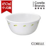 【美國康寧 CORELLE】橄欖莊園450ml中式碗-426OG