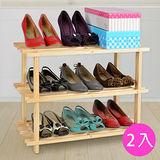 【LIFECODE】極簡風-免螺絲黃松木三層鞋架/組合鞋架 (2入)