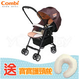 【熱賣暢銷】康貝 Combi CALDIA 雙向嬰兒手推車-兩色 **送寶寶專用護頸枕**