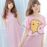 Wonderland ST724 甜蜜傳情牛奶絲罩衫洋裝2件組(粉紅)