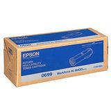 【EPSON】S050699 原廠黑色高容量碳粉匣 /適用M400DN/1200