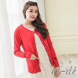 【ef-de】GO獨有 排釦長袖繡字針織罩衫外套(紅)