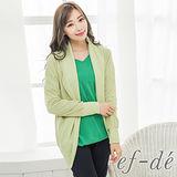 【ef-de】GO獨有 中長版圓下擺開襟罩衫外套(白/綠)