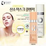 韓國 OSEQUE 氧氣泡泡面膜潔面乳 120ml 2款供選