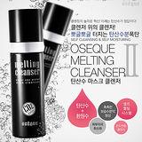 韓國 OSEQUE 魔法碳酸水深層潔面乳(可卸妝) 120g