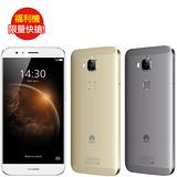 福利品 Huawei G7 Plus 5.5吋八核心雙卡智慧型手機 LTE(3G/32G)全新未使用