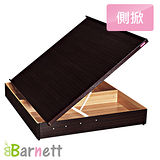 Barnett-雙人5尺側掀床架(五色可選)
