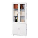 雅蝶白色玻璃書櫃
