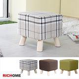 【RICHOME】日式可拆洗布面方凳-3色