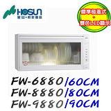【豪山】FW-6880 懸掛式烘碗機(熱烘) 60CM 白色