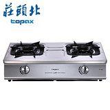 【莊頭北】TG-6606S 一級節能旋烽台爐
