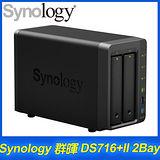 Synology 群暉 DiskStation DS716+II 2Bay NAS 網路儲存伺服器