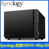 Synology 群暉 DiskStation DS916+(2GB) 4Bay 網路儲存伺服器