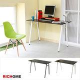 【RICHOME】比堤皮面工作桌-2色