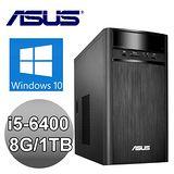 ASUS華碩 K31CD【獨顯無雙】i5-6400 8G 1TB GT720 2GB獨顯 Win10 電腦 (K31CD-0041A640GTT)