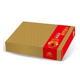 高野家滴雞精(台灣土雞)禮盒60ml*8