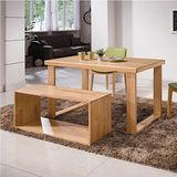 【AS】邁爾斯餐桌長凳組(一桌一長凳)