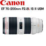 CANON EF 70-200mm F2.8L IS II USM (平輸) -送UV保護鏡+強力吹球+拭鏡筆+拭鏡紙+拭鏡布+清潔組