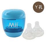 【愛的世界】美國品牌 Mii Organics Y孔曲線震動矽膠奶嘴*2+奶嘴消毒器*1