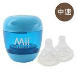 【愛的世界】美國品牌 Mii Organics 中速曲線震動矽膠奶嘴*2+奶嘴消毒器*1