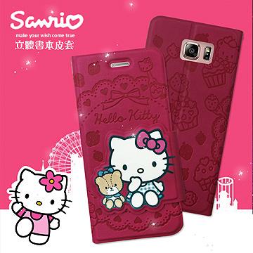 三麗鷗授權正版 Hello Kitty 凱蒂貓 Samsung Galaxy Note5  立體造型磁扣皮套(杯子蛋糕)