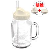 美國OSTER-Ball Mason Jar隨鮮瓶果汁機替杯(白)BLSTMV-TWH
