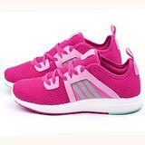 Adidas 女款 Durama W 輕量慢跑鞋AQ5113-桃粉