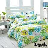 Daffodils 香草天空 單人兩件式純棉床包組,精梳純棉/台灣精製