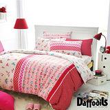 Daffodils 玢戀伊人 單人兩件式純棉床包組,精梳純棉/台灣精製