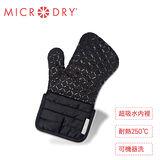 【MICRODRY時尚地墊】Oven Mitt舒適防滑隔熱手套(黑珍珠S)