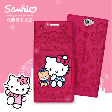 三麗鷗授權正版 Hello Kitty 凱蒂貓 HTC One A9  立體造型磁扣皮套(杯子蛋糕)