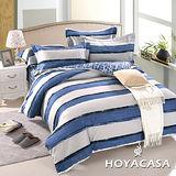 《HOYACASA 席勒》雙人四件式純棉兩用被床包組