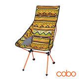 cobo 印地安圖騰 升級款戶外帶枕摺疊椅 月亮椅 休閒椅