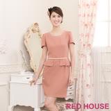 RED HOUSE-蕾赫斯-素色珍珠腰鍊合身洋裝(粉桔色)