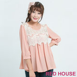 RED HOUSE-蕾赫斯-鏤空蕾絲七分袖上衣(粉色)