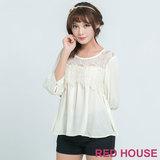 RED HOUSE-蕾赫斯-鏤空蕾絲七分袖上衣(米白色)