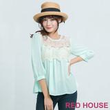 RED HOUSE-蕾赫斯-鏤空蕾絲七分袖上衣(薄荷綠)