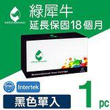綠犀牛 for SAMSUNG 黑色環保碳粉匣 SCX-4216D3
