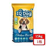 【IQ Dog】聰明乾狗糧 - 雞肉口味成犬配方 15kg
