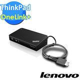 【ThinkPad】原廠現貨 OneLink+ Dock 65W 新一代船塢 一年保固(40A40090TW)