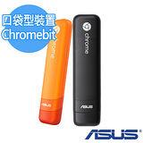 ASUS 華碩 Chromebit CS10 電腦棒/口袋電腦 (黑色/橘色)-【送8G記憶卡+記憶卡收納盒(創見logo)+華碩雲端1TB硬碟一年版兌換卷】